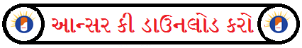 This image has an empty alt attribute; its file name is OJAS-Answer-Key.png