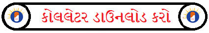 This image has an empty alt attribute; its file name is OJAS-Call-Letter.png